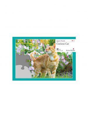 Sestavljanka, 13-delna – Radovedna mačka